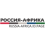 RUSSIA-AFRICA EXPO